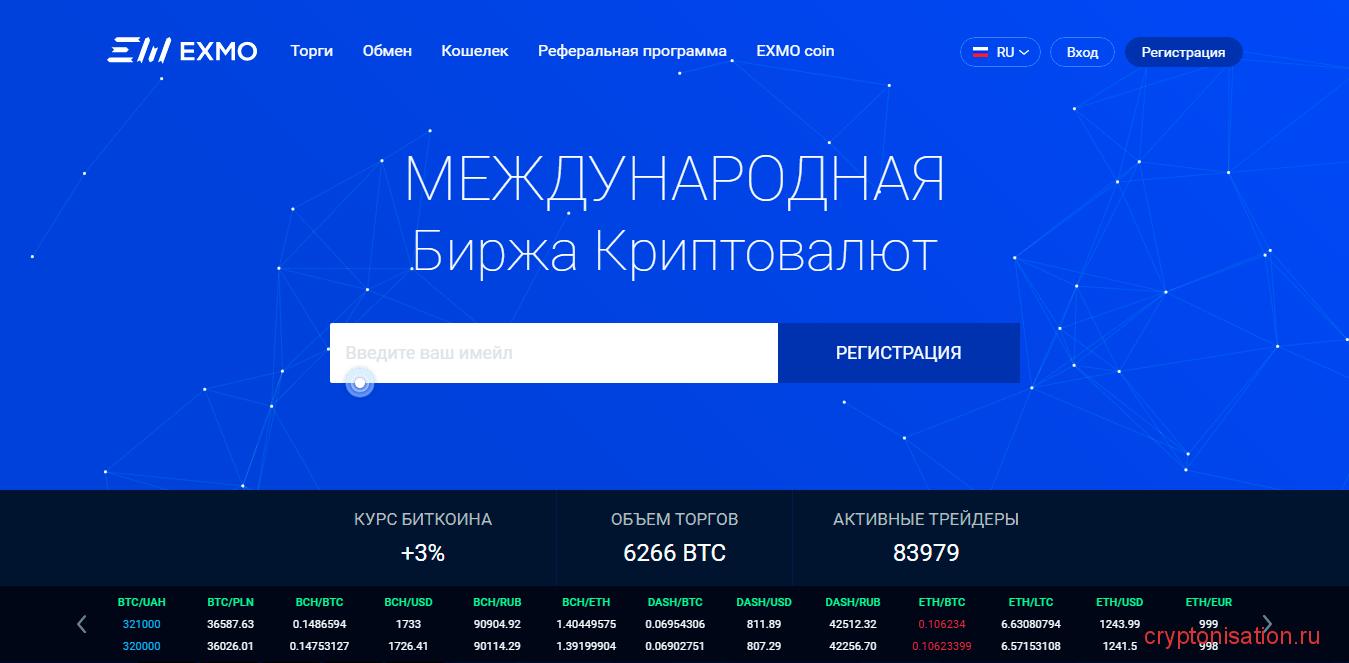 Топ 3 бирж криптовалют vps торговля на форекс
