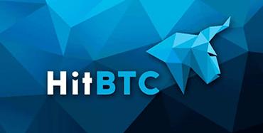 Обзор биржи HitBTC – ввод/вывод средств, торговля, преимущества биржи, отзывы