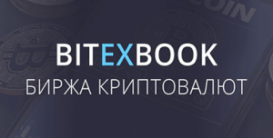 BitexBook-min