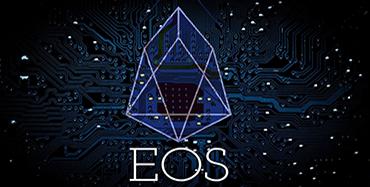 Прогноз EOS на 2018 год