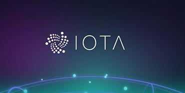 Прогноз IOTA на 2018 год
