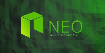 Прогноз NEO на 2018 год