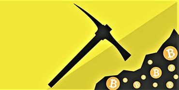 Майнинг биткоинов: суть процесса, с чего начать, виды и доходность заработка