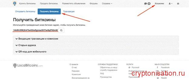 Биткоин вывод денег комиссия скачать форекс тестер 2 на русском