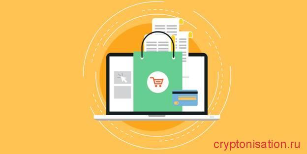 Продажа собственных услуг в интернете