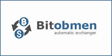 Обменник Bitobmen.net: лучший курс обмена биткоина на рубли